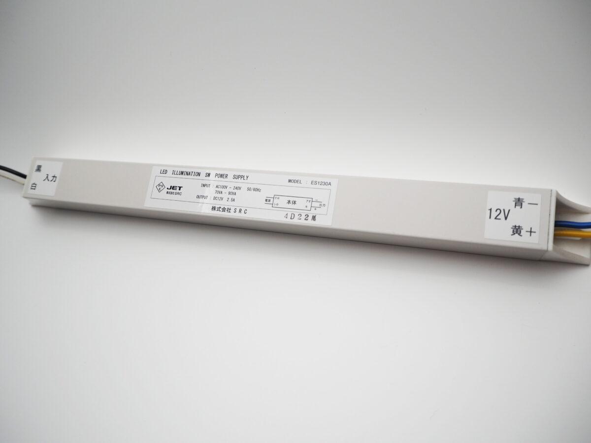 sd1230a
